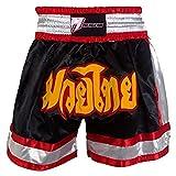 Revgear Deluxe Muay Thai Shorts
