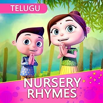 Telugu Nursery Rhymes for Children, Vol. 2