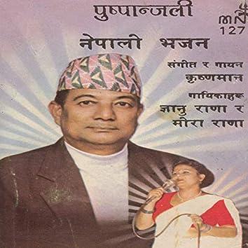 Puspanjali Nepali Bhajan