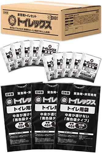 トイレックス 簡易トイレ 携帯 非常用 30回分 【日本製 15年保存】 凝固剤 トイレ用袋付き 防災グッズ 防災用品 災害用 緊急