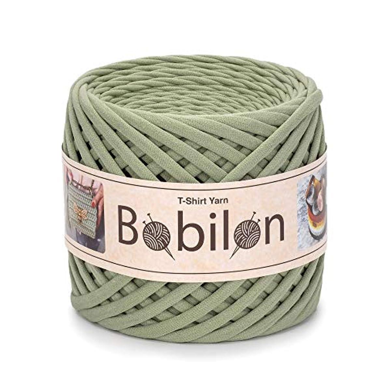 T-Shirt Yarn Fettuccini Zpagetti Style - Tshirt Yarn for Crocheting - Ribbon Yarn 100% Cotton - Knitting Yarn Ball - T Yarn Organic - Macrame T-Yarn - Thick Fabric Yarn - Jersey Yarn Olive