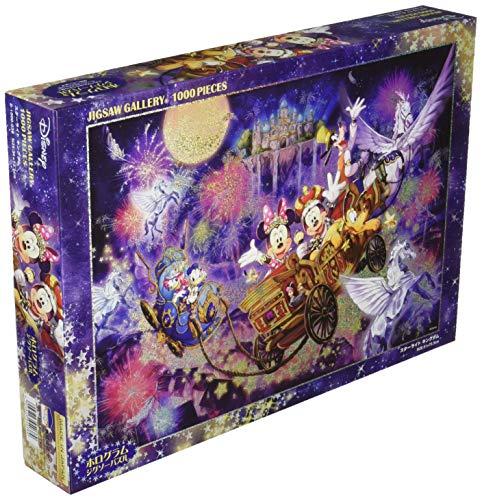 1000ピース ジグソーパズル ディズニー スターライト キングダム 【ホログラムジグソー】 (51x73.5cm)