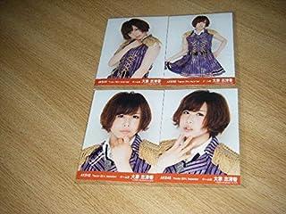 AKB48月別 生写真 2014 September 9月 大家志津香 4枚コンプ