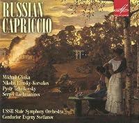 Various: Russian Capriccio