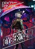 L'Histoire du Cyberpunk : Littérature, cinéma et jeu vidéo - Pix'n Love HS 2