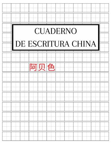 Cuaderno De Escritura China: Libro Para Practicar De Caracteres Chinos Con Papel En Blanco Cuadriculado ( Tian Zi Ge )