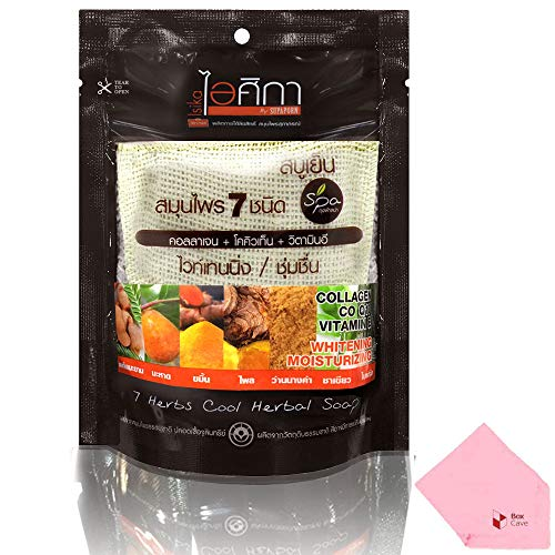 Supaporn Body Scrub Soap, Scrub Soap, Bar Soap with 7 Kinds of Thailand Cooling Herbs   Product of Thailand (Scrub Soap 70g)
