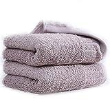 Smilsiny - Juego de 2 toallas de mano para la cocina del cuarto de baño como toallas de baño para bebé, toallas de ducha muy absorbentes y suaves, 35 x 75 cm (gris)