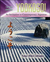 Best yookoso an invitation to contemporary japanese Reviews