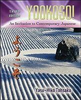 Yookoso: Yokoso