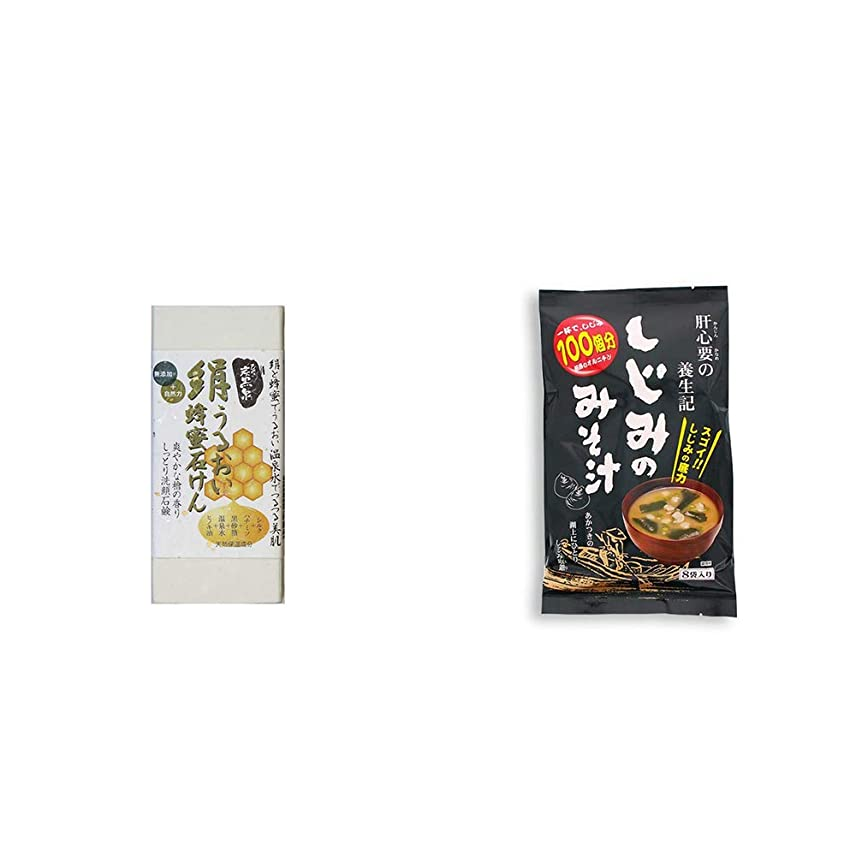 作成者シャイ薬を飲む[2点セット] ひのき炭黒泉 絹うるおい蜂蜜石けん(75g×2)?肝心要の養生記 しじみのみそ汁(56g(7g×8袋))