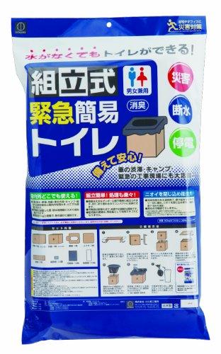 小久保工業所 組立式緊急簡易トイレ (10回分) [断水時/渋滞] (ダンボール素材/凝固剤入り) KM-040