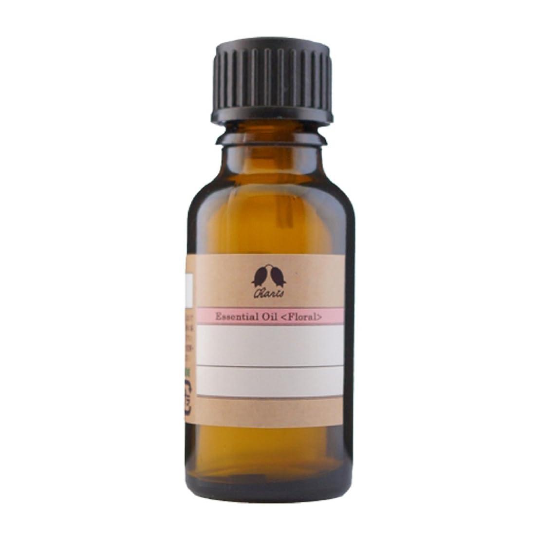 手段歯科医リラックスゼラニウム ブルボン Organic 20ml