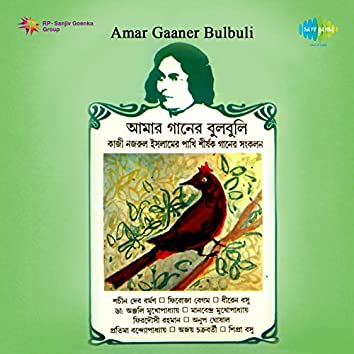 Amar Gaaner Bulbuli