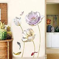 ウォールステッカー 北欧 インテリア 雑貨 チューリップ 3D立体 ベッド 壁シール おしゃれ アートデザイン 装飾 剥離可能 ウォールペーパー 寝室明るい 花 車 居間 寝室 ベッドルーム ウォールデコ 可愛い ポスター (B)