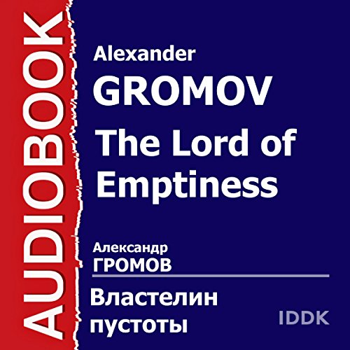 The Lord of Emptiness audiobook cover art