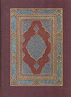 Mirror of the Invisible World: Tales from the Khamseh of Nizami (English and Persian Edition)