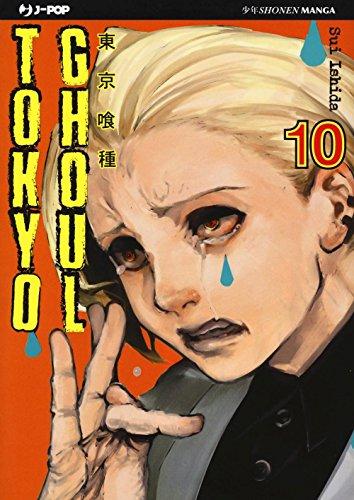 Tokyo Ghoul (Vol. 10)