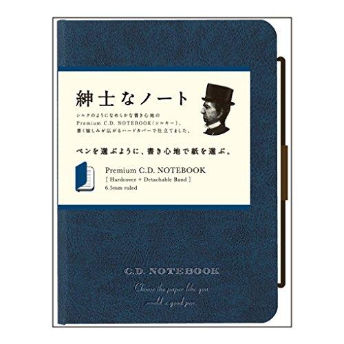 アピカ プレミアムCD ノート ハードカバー 横罫 B7 ネイビー CDS181Y
