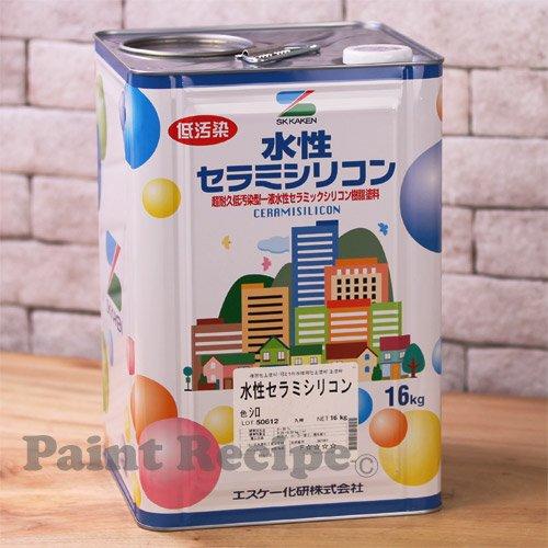 エスケー化研 水性セラミシリコン(外壁用水性シリコン塗料) 淡彩色 16kg SR-131