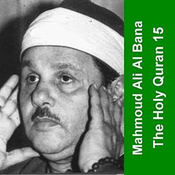 The Holy Quran - Cheikh Mahmoud Al Bana 15