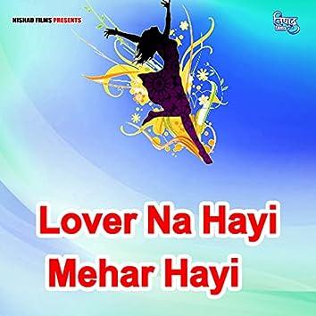 Lover Na Hayi Mehar Hayi