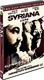 シリアナ 特別版[DVD]