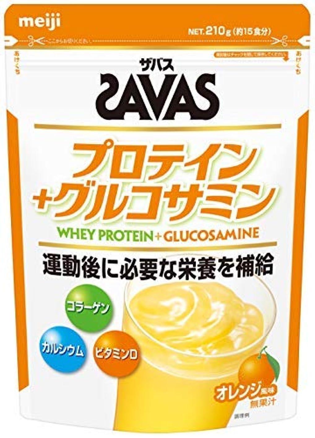 心臓カプラー間違っている明治 ザバス プロテイン+グルコサミン オレンジ風味210g 約15食分 × 5個セット