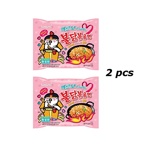 2 pcs Samyang Carbo Buldak Nuclear Fire Fried Chickeb Super Hot Spicy Noodle ~130g/0.3pound Instant Food Ramen Limited Edition