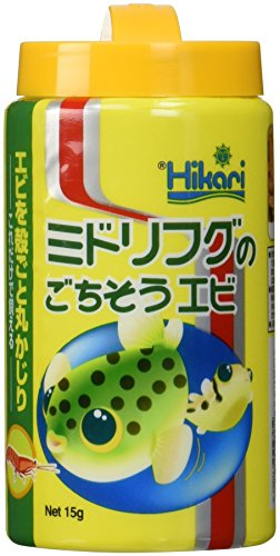 ヒカリ (Hikari) ミドリフグのごちそうエビ 15g