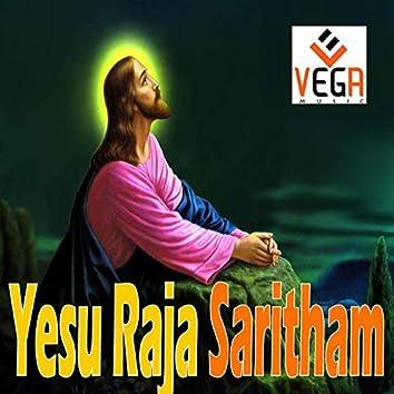 Yesu Raja Saritham