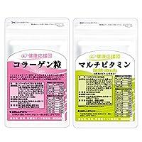 健康応援団 美肌セット コラーゲン粒&マルチビタミン 1ヶ月分 各1袋 葉酸 低フィッシュコラーゲン