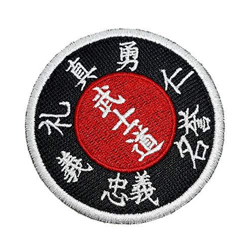 AM0213T 12 Kanjis Codigo Karate Bushido Patch Bordado Termo Adesivo