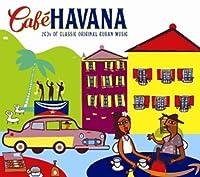 CAFE HAVANA (IMPORT)