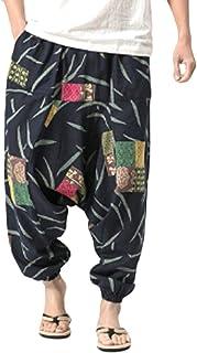 Fulision Men Yoga Harem Pants Drop Crotch Floral Joggers Wide Leg Trousers Pants