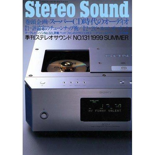 季刊Stereo Sound no.131