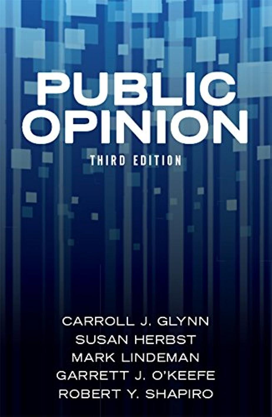 ウォルターカニンガムケーブルカー小人Public Opinion (English Edition)