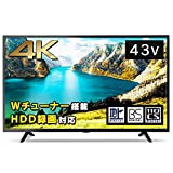 アイリスオーヤマ 43V型 液晶テレビ 43UB10P 4K IPSパネル 裏番組録画対応