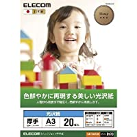 (6個まとめ売り) エレコム 光沢紙 美しい光沢紙 EJK-GANA320