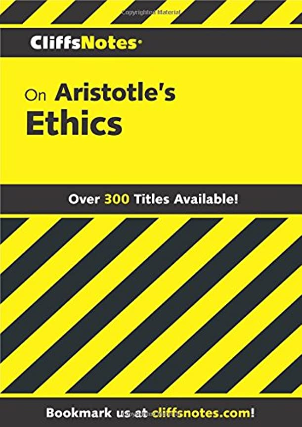 慈悲考案する勇敢なCliffsNotes Aristotle's Ethics