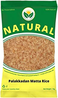 Palakkadan Matta Rice 3.5 Kg (Chakra)