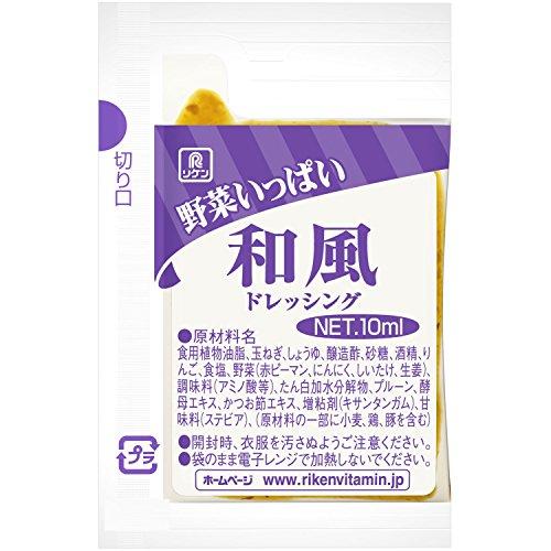 理研ビタミン リケン 野菜いっぱいドレッシング 和風 10ml