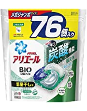 アリエール ジェルボール4D 炭酸機能でハジける洗浄力 部屋干し用 部屋干しでも爽やかな香り 詰め替え 76個