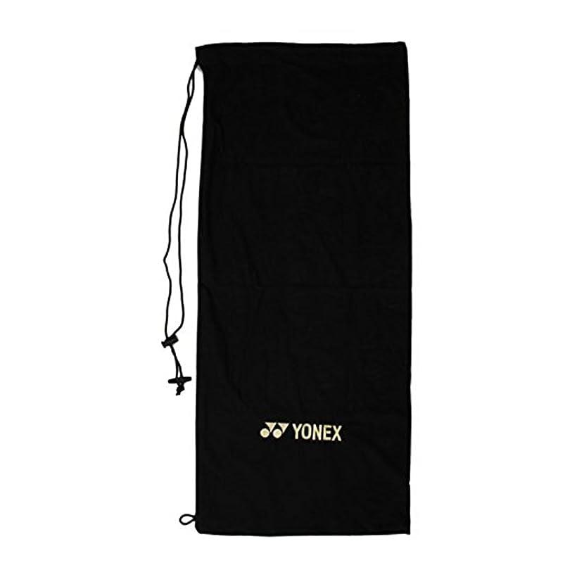 スチールレッスン空白ヨネックス(YONEX) テニス ラケットケース (1本用 ソフトケース) AC540 ブラック