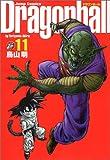 DRAGON BALL 完全版 11 (ジャンプコミックス)