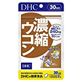 DHC 濃縮ウコン 30日分