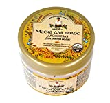 Recipes Grandma Agafia, Mascarilla para el cabello 'Yeast' a base de Brewer's Yeast and wheat germ oil for Hair Grow Ml by Bianco, miel, 300 ml