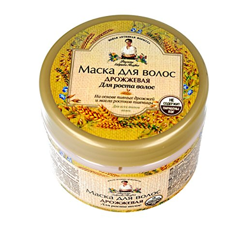 Hair Mask 'Yeast' based brewer's yeast and wheat germ oil for hair grow 300 Ml
