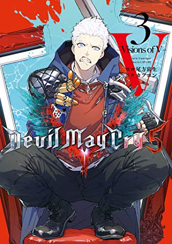 Devil May Cry 5 – Visions of V – 3 _0
