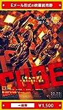 『CUBE 一度入ったら、最後』2021年10月22日(金)公開、映画前売券(一般券)(ムビチケEメール送付タイプ) image